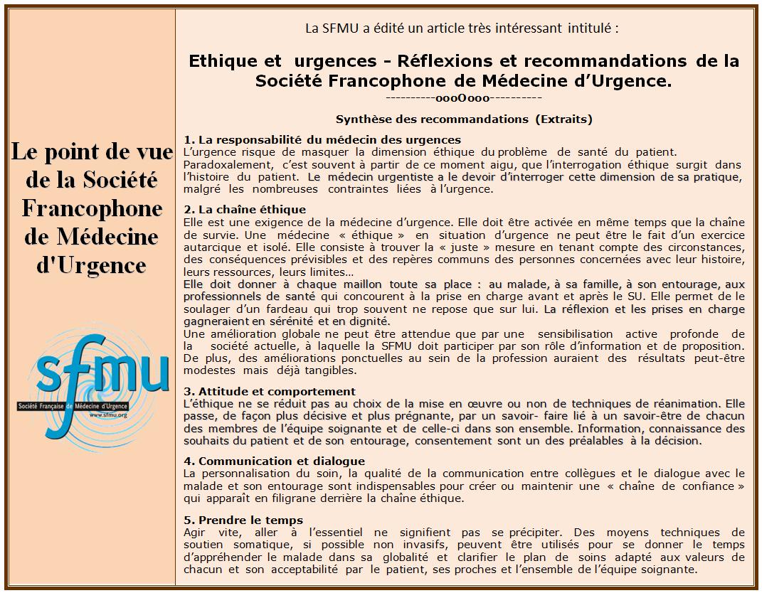 SFMU Ethiqu et urgences